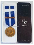 NATO Yugoslavia Kosovo War Air Raids Operation 1999 Military Medal Decoration Award 1998 2002 Boxed