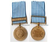 Netherlands UN Korea Korean War Service Military Medal 1950 1953 Dutch Commemorative Decoration