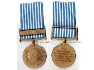UN Korean War Commemorative Medal 1950 1953 Dutch Type