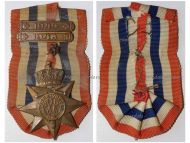 Netherlands WW2 Cross for the Order and Peace 1945 with 2 Bars 1948 1949 and Bronze Star