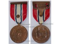 Norway WW2 Participation Narvik Military Medal 1940 1945 with Rosette Norwegian WWII Commemorative Decoration Maker J. Tostrup