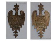 Poland  WW1 Polish War Prisoners PoW Hungary RARANCZA 1914 1918 Polish Military Medal Decoration Great War