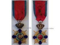 Romania WW2 Order Romanian Star 2nd type 1937 1944 Officer's Cross King Mihai Military Div. Medal 1939 1945