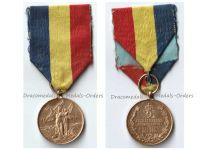 Romania Defenders Independence 1877 1878 Military Medal King Carol Romanian Kingdom Russo Turkish War by E. Palot