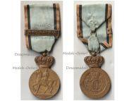Romania Centenary Medal of King Carol I 1839 1939 with Pro Patria Clasp