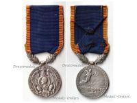 Romania 2nd Balkan War 1913 Military Medal vs Bulgaria King Carol Romanian Kingdom WW1 1914 1918 Marked R