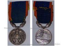 Romania 2nd Balkan War 1913 Military Medal vs Bulgaria King Carol Romanian Kingdom WW1 1914 1918 Marked S