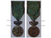 Romania WW1 Loyal Service III Class Civil Military Medal 1st type 1880 1921 King Carol I Romanian Decoration