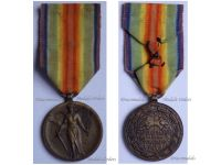 Romania WW1 Victory Interallied Medal Laslo Unofficial Type 3