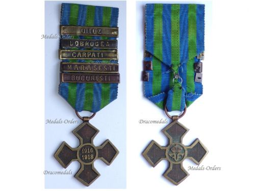 Romania WW1 Commemorative War Cross 1916 1918 with 5 Clasps (Marasesti, Carpati, Oitu, Bukuresti, Dobrogea)
