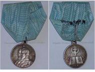 Russia Silver Medal 25th Anniversary Educational Reform Jubilee 1884 1909 Emperor Nicholas II Romanov Decoration