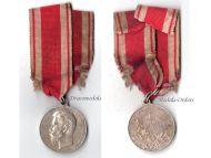 Russia WW1 Zeal Military Medal Emperor Nicholas II Romanov 1894 Decoration Great War 1914 1917