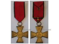 Serbia 1st 2nd Balkan Wars Commemorative Cross Military Medal 1912 1913 Serbian Decoration Award