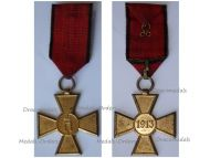 Serbia Commemorative Cross for Meritorious Service in the 1st and 2nd Balkan Wars 1912 1913