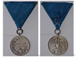 Serbia Zeal Zealous Service Military Medal Silver Balkan Wars 1912 1913 WWI 1914 1918 Serbian Decoration