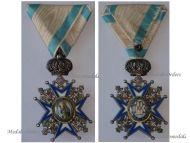 Serbia Order Saint Sava 1883 5th Class Knight's Cross Green Robe Serbian Decoration 1921 1941 H. Freres