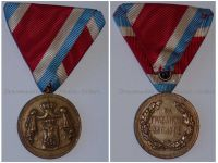 Serbia Medal Civil Merit 1st Class 1902 Serbian Decoration King Aleksander I Obrenovich