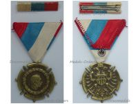 Serbia WW1 Liberation Commemorative Medal 1914 1918 with Ribbon Bar by SGDG