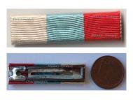 Serbia Montenegro WW1 Ribbon Bar Serbian Liberation Commemorative Medal 1914 1918 & Montenegrin Medal for Military Bravery 1912 1913