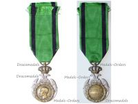 Serbia WW1 Retreat of the Serbian Army to Albania Commemorative Medal 1915