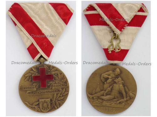 Serbia WW1 Bronze Medal Merit Serbian Red Cross 1914