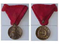 Serbia Milos Obilic Bravery Military Medal Gold Class 31mm 2nd Balkan War 1913 by Huguenin Freres