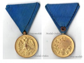 Serbia Zeal Zealous Service Military Medal Gold Balkan Wars 1912 1913 WW1 1914 1918 Serbian Decoration