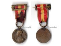 Spain Africa Military Medal Morocco 1912 Spanish Decoration King Alfonso XIII Colonial Wars Miniature