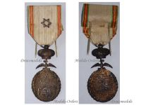 Spain Peace Morocco 1909 1927 Military Medal Star Citation Spanish Decoration King Alfonso XIII Rif Colonial Africa