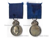 Sweden His Majesty The King's Medal King Gustaf VI Adolf Silver Class 1960 by the Swedish Royal Mint