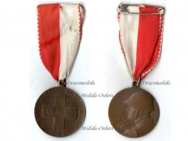 Switzerland WW2 55th Foot Battalion Shooting Active Service Medal 1942 Infantry Swiss Decoration Award WWII 1939 1945 Maker Huguenin Freres