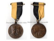 Switzerland WW1 Mobilization Medal General Ulrich Wille Colonel Sprecher von Bernegg Decoration Award WWI 1914 1918 Great War