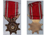 Order Military Merit Medal V Class Decoration Six-Day War Yom Kippur Award