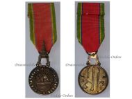Thailand WW2 Most Exalted Order White Elephant Gold Medal VI Class