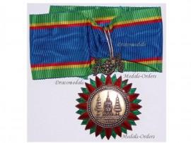 Thailand WW1 Order Crown Commander Badge Medal 3rd Class 1st type Thai Military Civil Siam Siamese Mongkut Rama IV 1869