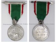 Thailand WW2 East Asia Service Commemorative Medal 1941 1945