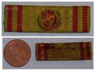 Tunisia Order Nichan Iftikhar Officer's Star Ribbon Bar WW1 Military Medal Tunisian Decoration Great War 1914