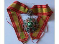 Tunisia Order of Nichan Iftikhar Commander's Star Ali Muddat Bey 1882 1902