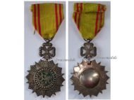 Tunisia Order Nichan Iftikhar Knight's Star WW2 Military Medal 1943 1957 el Amin Bey Tunisian Decoration