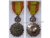 Tunisia WW2 Order of Nichan Iftikhar Knight's Star Mohamed el Amin Bey 1943 1957