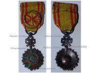 Tunisia WW1 Tunisia Order of Nichan Iftikhar Officer's Star Mohamed al Nasir Bey 1906 1922 MINI
