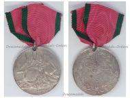 Turkey Ottoman Empire Crimean War Medal 1854 1856 Sardinian Issue