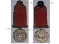 Turkey Liyakat Medal 1890 Military Merit WW1 Ottoman Turkish Decoration Great War 1914 1918