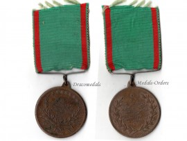 Turkey Bulgarian April Uprising 1876 Military Medal Ottoman Turkish Patriotic Decoration Sultan Abdul Aziz