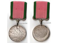 Turkey Ottoman Montenegro War Military Medal 1863 Decoration Campaign Turkish Abdul Aziz