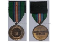 UN UNTAC Cambodia 1992 1993 Military Medal Decoration United Nations Operation Peacekeepers Award