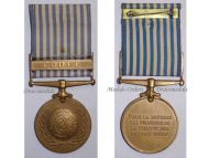 UN French Korea Korean War Service Military Medal 1950 1953 France Commemorative Decoration Award United Nations