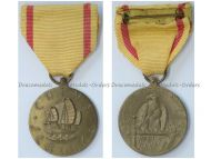 USA WWII China Service Medal US Navy 2nd World War WW2 1941 1945 Commemorative Military Decoration Award