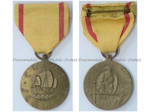 USA WWII China Service Medal US Navy 2nd World War WW2 1941 1945 Commemorative Military Decoration Award