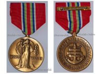 USA WW2 Merchant Marine Victory Commemorative Military Medal 2nd World War WWII 1941 1945 Decoration Award